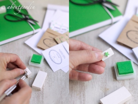 make a stamps star